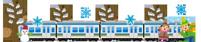 電車冬バージョン