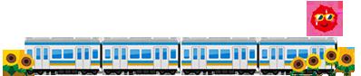 電車春バージョン