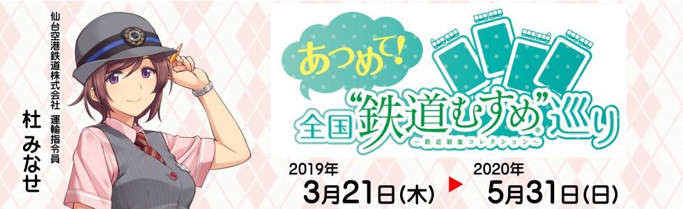 hp用スライド(2019年)